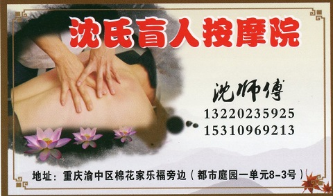 drinken massage klein in de buurt Heukelum